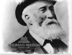 Thomas Mason: passione per il cotone dal 1750